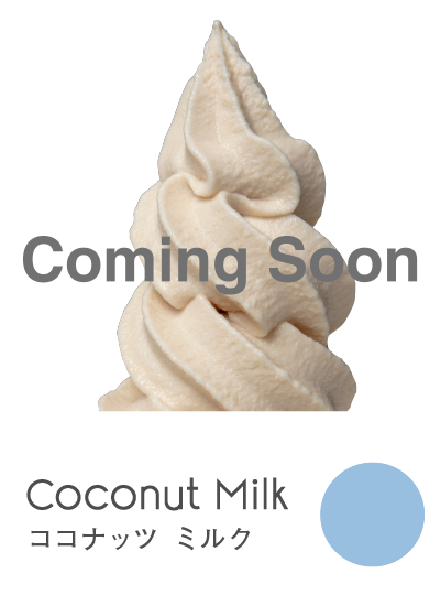 coconutmilk_soft