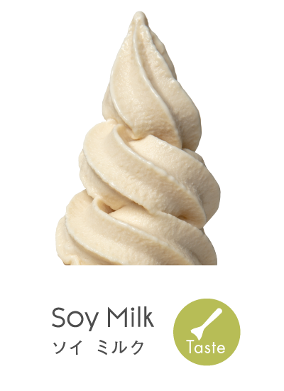 soymilk_soft